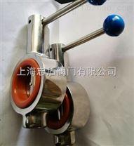 衛生級對夾式蝶閥D71X