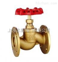 黃銅法蘭截止閥J41W 黃銅軟密封截止閥