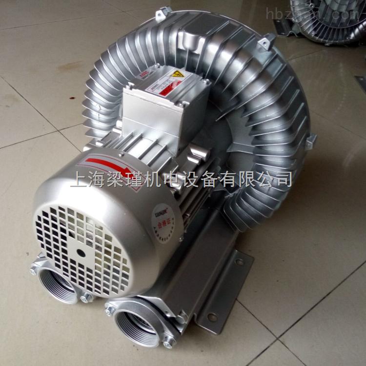2.2KW环形高压鼓风机厂家批发零售