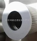 天然气聚酯纤维滤芯