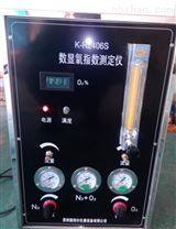 线缆临界氧指数仪