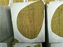 岩棉外牆板 屋麵硬質保溫岩棉板