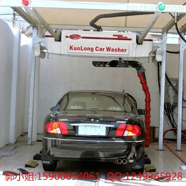 旋7单臂智能型 全自动洗车设备 智能化电脑控制洗车 上海阔龙全自动洗
