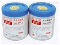 100/150/350目干法黑磁粉