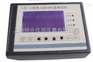 LZD-II便携式制动性能测试仪