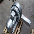 工业漩涡气泵-压缩机-漩涡式鼓风机批发
