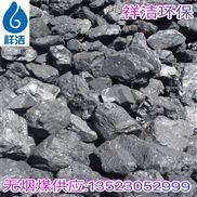 除氧剂 锅炉、管道除氟用1-3mm海绵铁