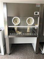 CL-STX-100北京垂直送风(手套箱式)净化工作台厂家直销