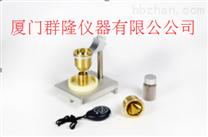 QL-1001粉末鬆裝密度儀GB/T 1479. ISO3921