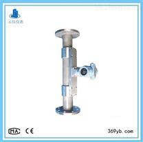 工業密度計的測量原理管道密度計工業密度計