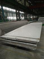 南平热轧不锈钢复合板厂家