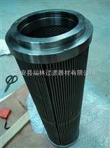 SWQ-80/20油泵过滤器滤芯SWQ-80/20