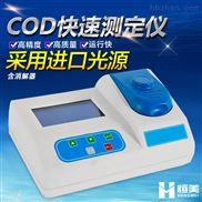 恒美HM-16A便携式COD测定仪