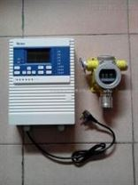 高精度檢測液化氣/天然氣氣體報警器
