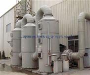 浙江江苏安徽塑料造粒废气处理设备