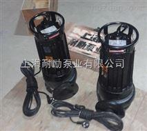 WQX10-26-1.5铸铁污水潜水泵