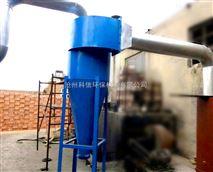 湿式锅炉除尘器