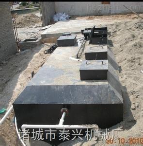 潍坊诸城泰兴医疗污水处理设备