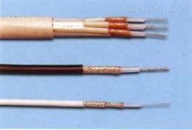 MSYV75-5同轴电缆
