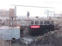 地埋式一体化污水处理设备哪家好