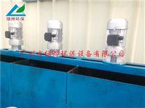 加藥攪拌器/汙水處理攪拌機