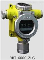 化工廠用固定式氧氣濃度報警器RBT-6000-ZLG/B