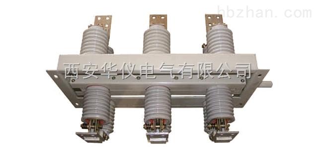 gn30-12d型户内隔离开关带接地刀闸
