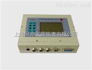 SV-ZD2型 制动性能测试仪