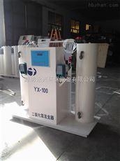 永兴厂家生产直销二氧化氯发生器-电解法二氧化氯发生器