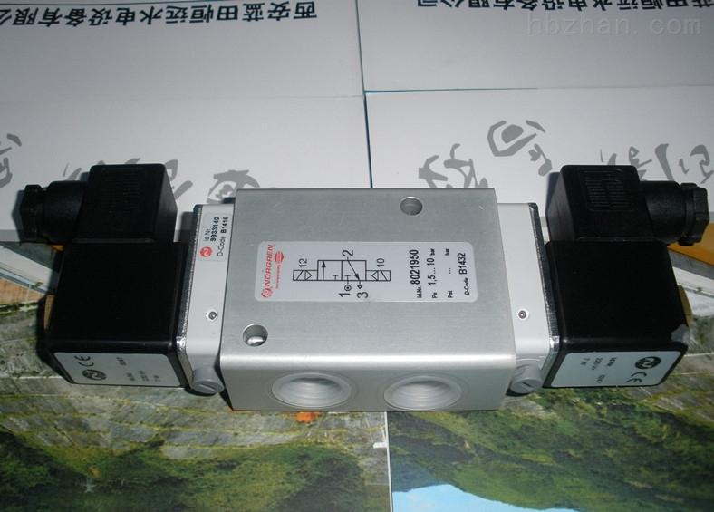 双稳态电磁空气阀DCF23S型制动控制工作原理图