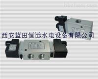 DCF23D单稳态空气阀DCF23D型电磁空气阀使用说明书
