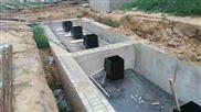 聊城医院一体化污水处理设备报价