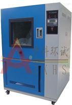 SC-010北京砂塵試驗箱/IP56防塵試驗箱