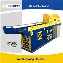 ESM-370大型干湿木材刨花粉碎机