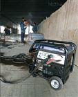 伊藤汽油电焊机YT250A具备发电功能