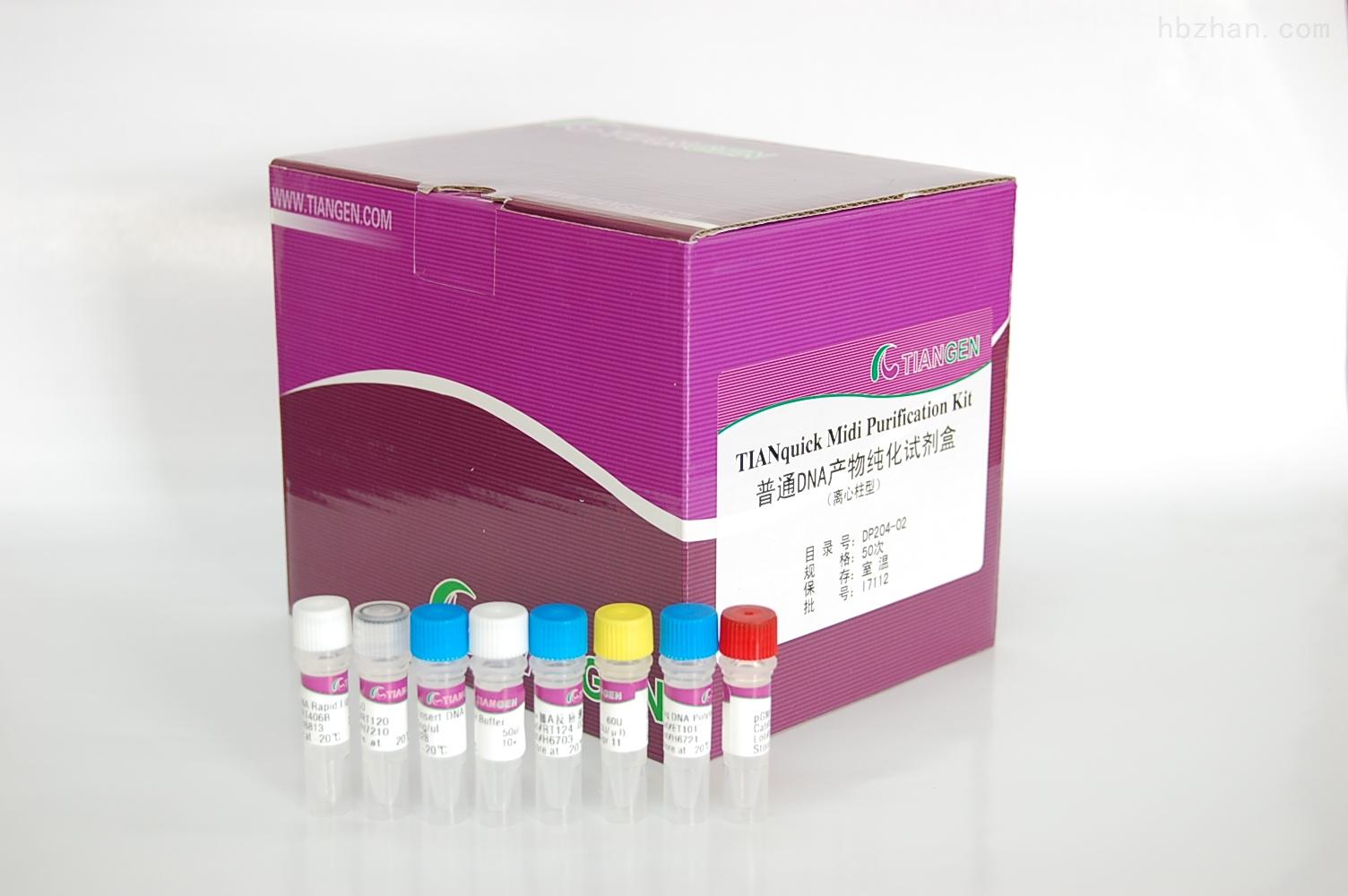 小鼠肿瘤坏死因子-a(mouse TNF-a)酶联免疫检测试剂盒