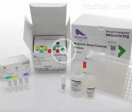 狗血管内皮生长因子(VEGF)酶联免疫检测试剂盒