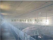 江西养猪喷雾消毒除臭设备