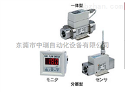 SMC空氣流量開關工作原理,洛陽銷售PFM710-C4-A-M