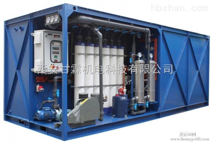 西安淀粉污水处理设备