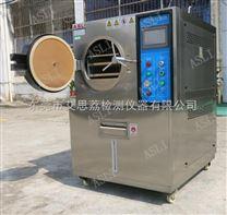 太陽能光伏PCT熱空氣加速老化實驗箱
