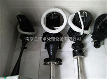 QSB自吸式射流曝气器价格