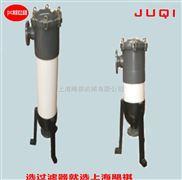 JQ-1S-PVC-颶祺供應2號PVC袋式過濾器