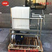 JQ-BK100*10-PP-PP板框多层过滤器