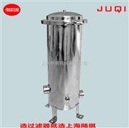 JQ-JM3*10-不锈钢精密过滤器