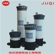 上海供應UPVC精密過濾器