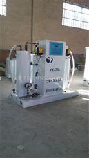 永兴厂家直销污水处理设备智能型二氧化氯发生器价格优惠欢迎选购