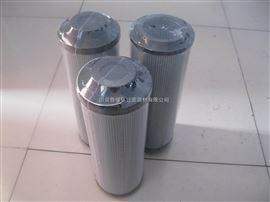 0660R010BN4HC液压滤芯