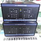 ZJX-3A轴电流报警装置ZCX报价