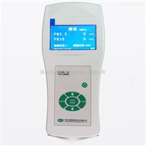 OSEN-1A手持式PM2.5检测仪 同时检测PM2.5、PM10粉尘浓度值 带测评功能